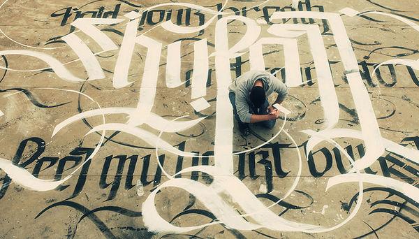 Skyfall - Urban Calligraphy